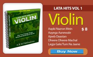 lata violin